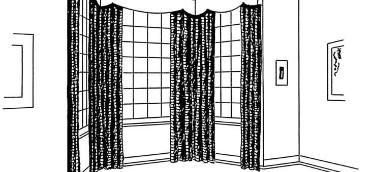 Zasłony okienne w programie o dekorowaniu wnętrz